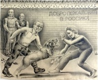 welcome-to-russia-pencil-23-3_4-x19-1_2-inches